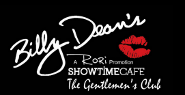 Billy-Deans-Showtime-Cafe-Logo